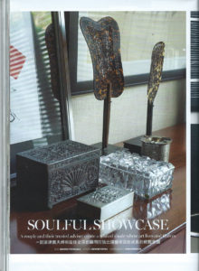 Home-Journal-Magazine-1
