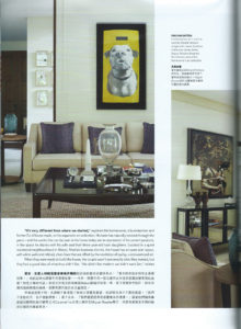 Home-Journal-Magazine-3