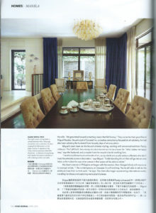 Home-Journal-Magazine-5