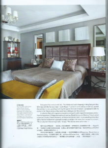 Home-Journal-Magazine-10